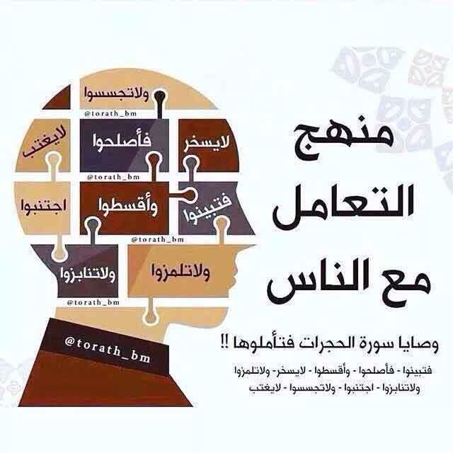 f5873deea746b Hasan Sabatin